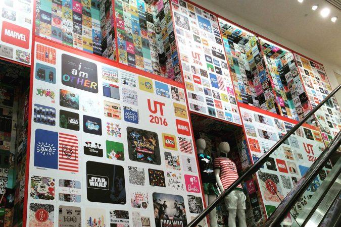 Shopfitting Printing in Large Format